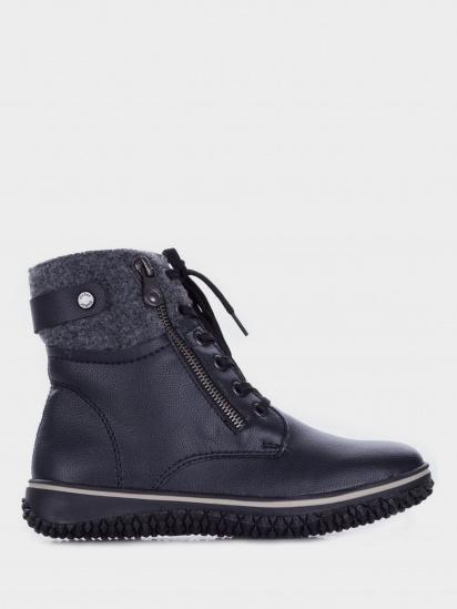 Черевики  для жінок RIEKER Z4240/14 розміри взуття, 2017