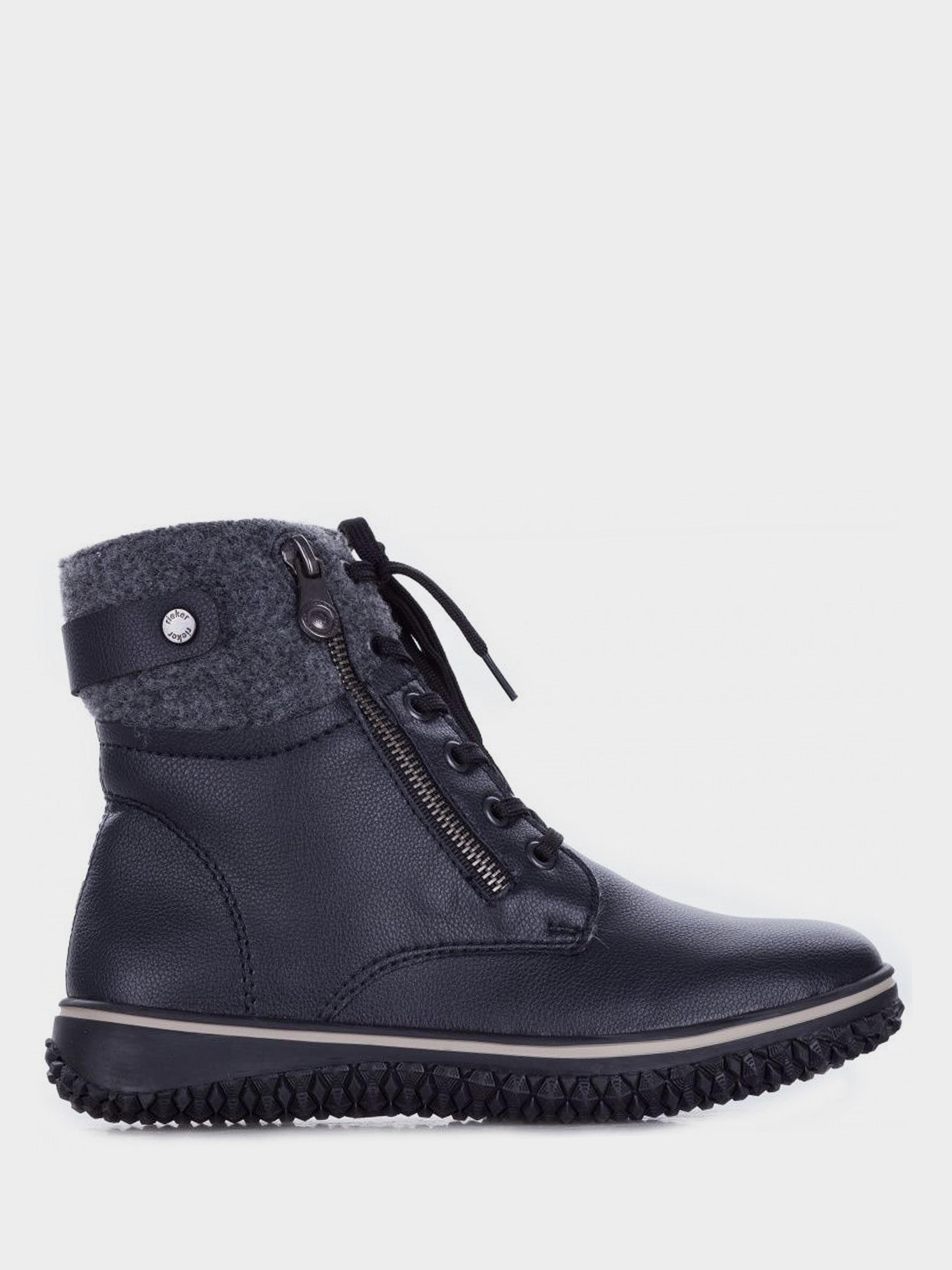 Ботинки для женщин RIEKER RW1187 брендовые, 2017