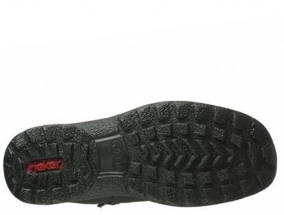 Чоботи  для жінок RIEKER Z7061/00 розміри взуття, 2017