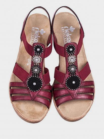 Босоніжки  для жінок RIEKER V28S8/35 купити взуття, 2017