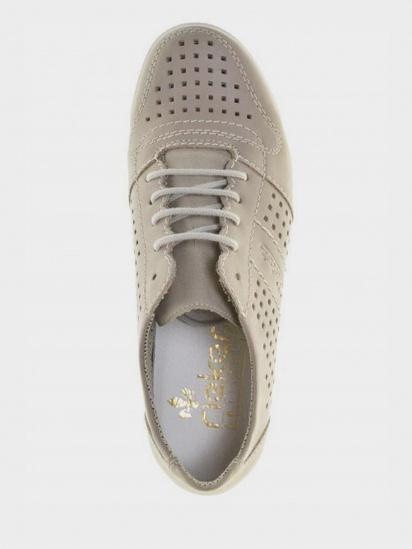 Напівчеревики  для жінок RIEKER 46506/64 купити взуття, 2017