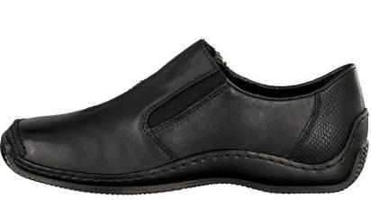 RIEKER  купити взуття, 2017