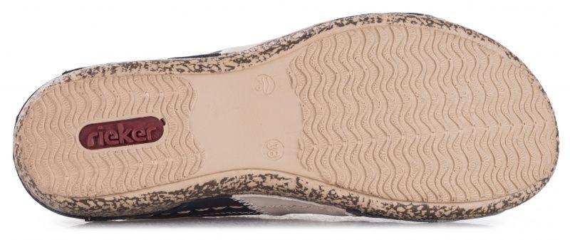 Шлёпанцы для женщин RIEKER RW1236 размеры обуви, 2017