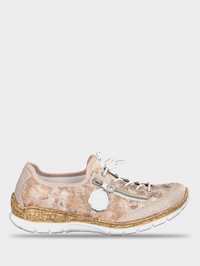 Напівчеревики  для жінок RIEKER напівчеревики жін. (36-41) N4263/30 взуття бренду, 2017