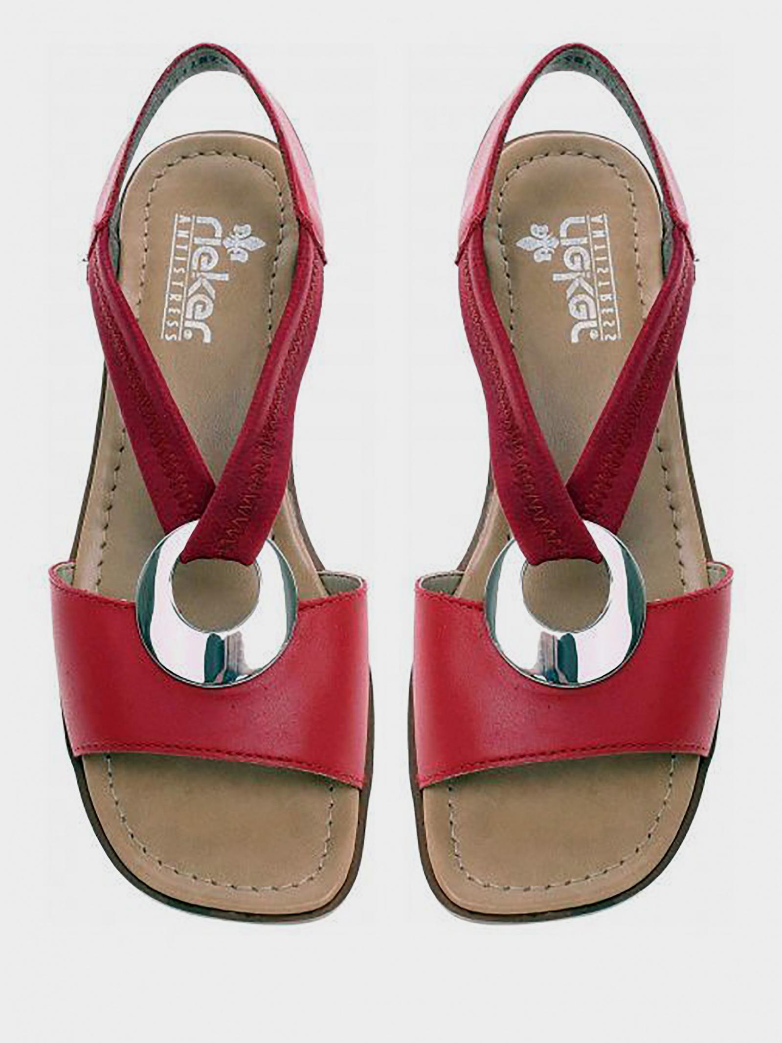 Босоніжки  для жінок RIEKER 62662/33 купити взуття, 2017