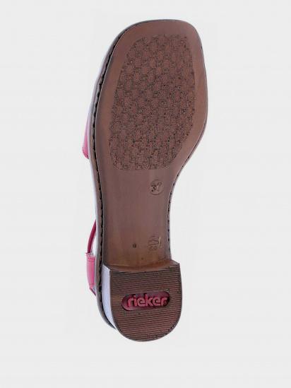 Босоніжки  для жінок RIEKER 62662/33 модне взуття, 2017