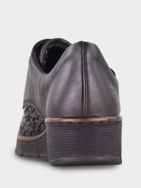 Туфли для женщин RIEKER RW1273 брендовые, 2017