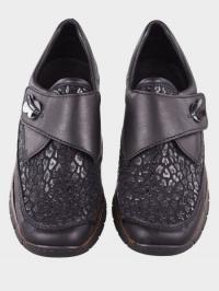 Туфли для женщин RIEKER RW1273 купить в Интертоп, 2017