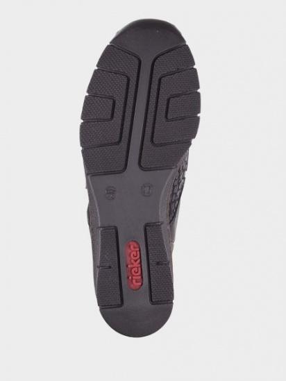 Туфли для женщин RIEKER RW1273 размерная сетка обуви, 2017