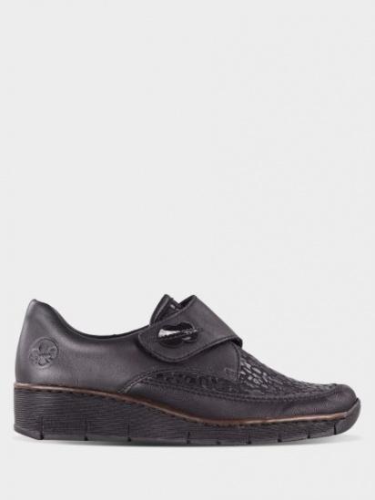 Туфли для женщин RIEKER RW1273 примерка, 2017