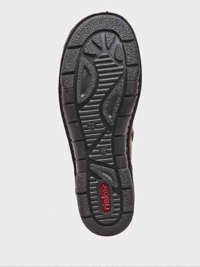 Ботинки для женщин RIEKER 73341/24 продажа, 2017