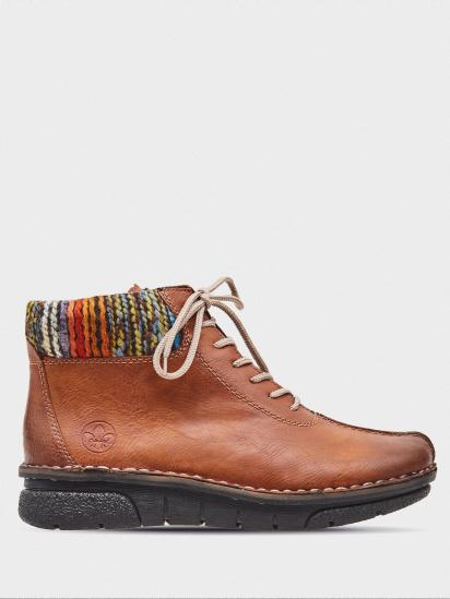 Ботинки для женщин RIEKER 73341/24 купить в Интертоп, 2017