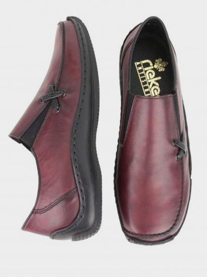 Туфли для женщин RIEKER RW1279 размерная сетка обуви, 2017