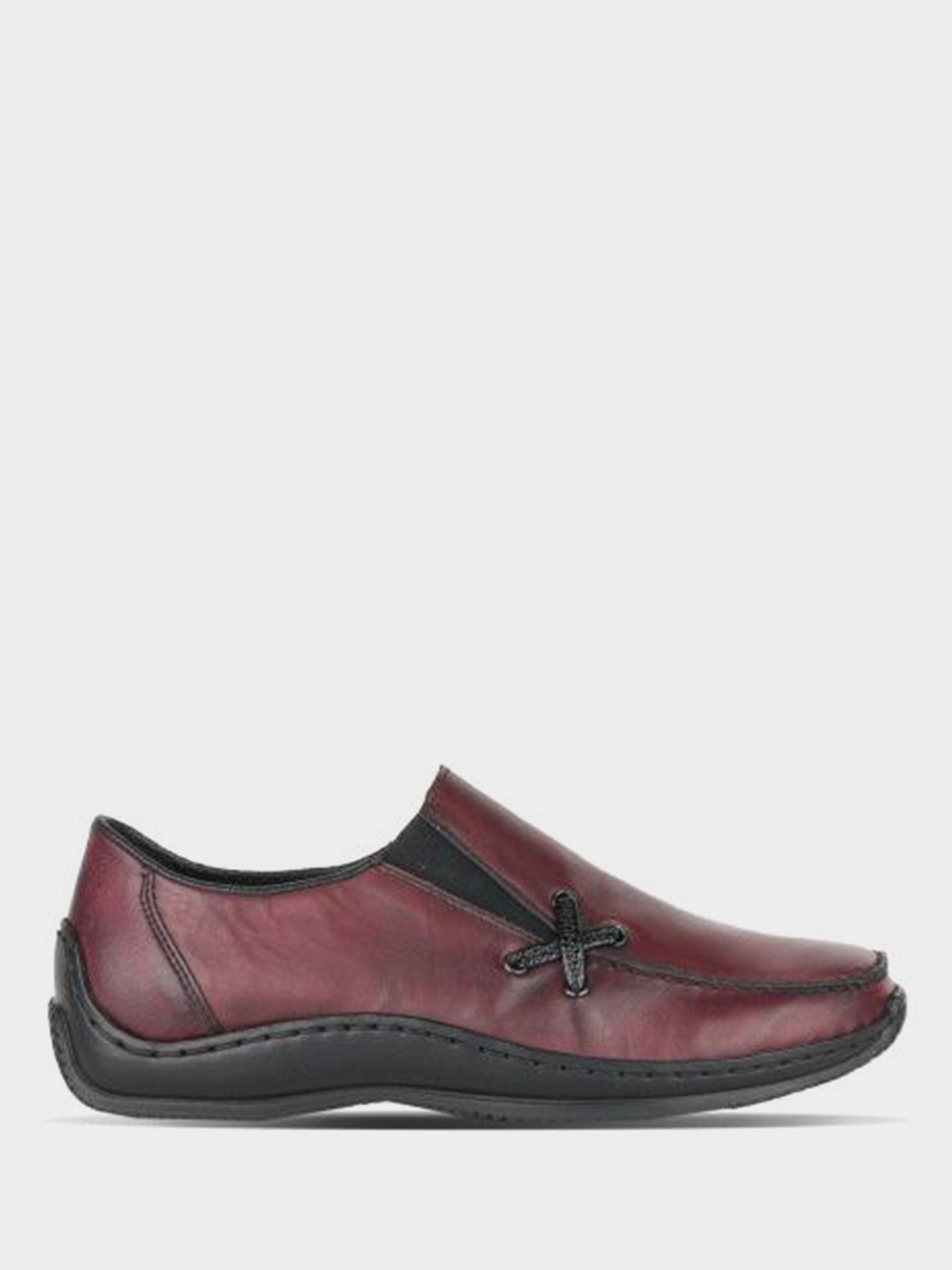 Туфли для женщин RIEKER RW1279 примерка, 2017