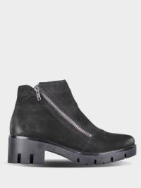 Ботинки для женщин RIEKER RW1280 брендовые, 2017