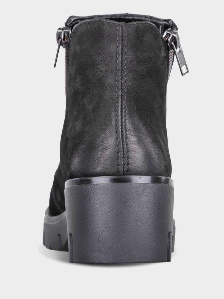 Ботинки для женщин RIEKER RW1280 купить в Интертоп, 2017
