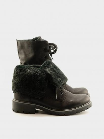 Ботинки для женщин RIEKER RW1284 брендовые, 2017