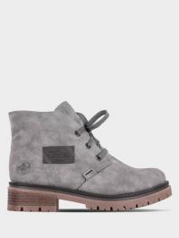 Ботинки для женщин RIEKER RW1287 брендовые, 2017