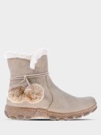 Ботинки для женщин RIEKER Z0160/60 купить в Интертоп, 2017