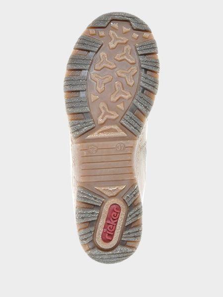 Ботинки для женщин RIEKER Z0160/60 продажа, 2017