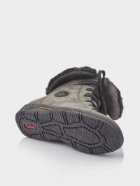 Ботинки для женщин RIEKER Z1604/45 продажа, 2017