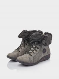 Ботинки для женщин RIEKER Z1604/45 купить в Интертоп, 2017