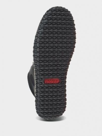 Ботинки для женщин RIEKER Z4226/00 стоимость, 2017