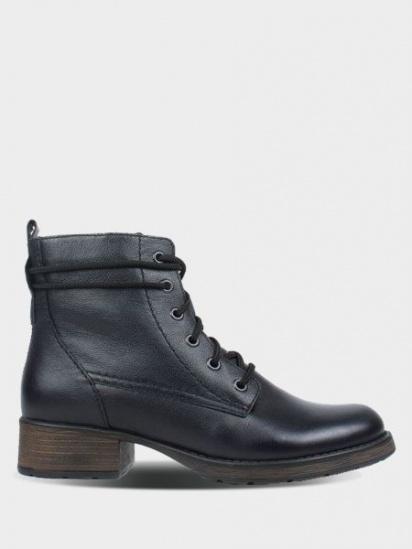 Черевики  для жінок RIEKER Z9531/14 розміри взуття, 2017