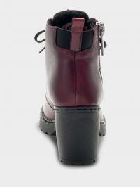 Ботинки для женщин RIEKER RW1334 купить в Интертоп, 2017
