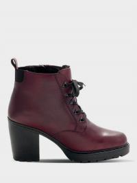 Ботинки для женщин RIEKER RW1334 брендовые, 2017