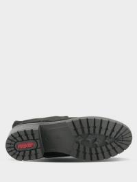Сапоги для женщин RIEKER RW1338 размерная сетка обуви, 2017