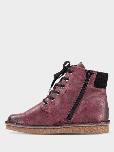 Ботинки для женщин RIEKER 70920/35 размеры обуви, 2017