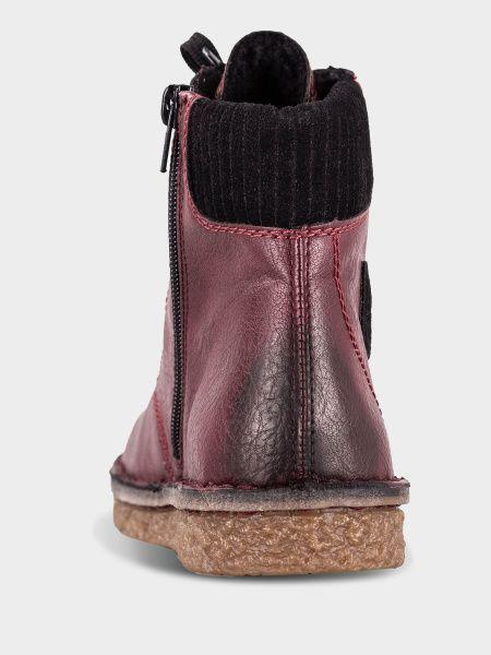 Ботинки для женщин RIEKER 70920/35 продажа, 2017