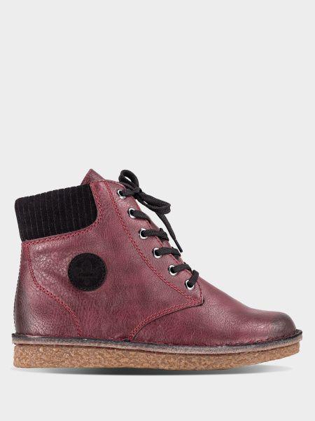 Ботинки для женщин RIEKER 70920/35 купить в Интертоп, 2017
