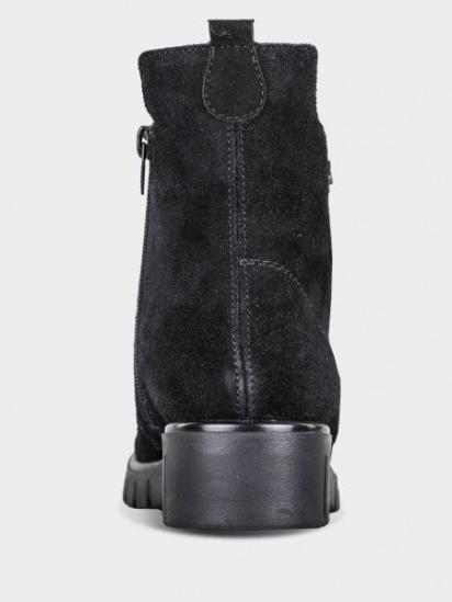 Ботинки для женщин RIEKER RW1347 купить в Интертоп, 2017