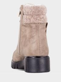 Ботинки для женщин RIEKER X2630/64 продажа, 2017