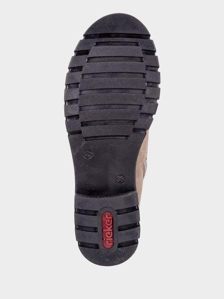 Ботинки для женщин RIEKER X2630/64 стоимость, 2017