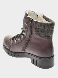 Ботинки для женщин RIEKER X2630/35 размеры обуви, 2017
