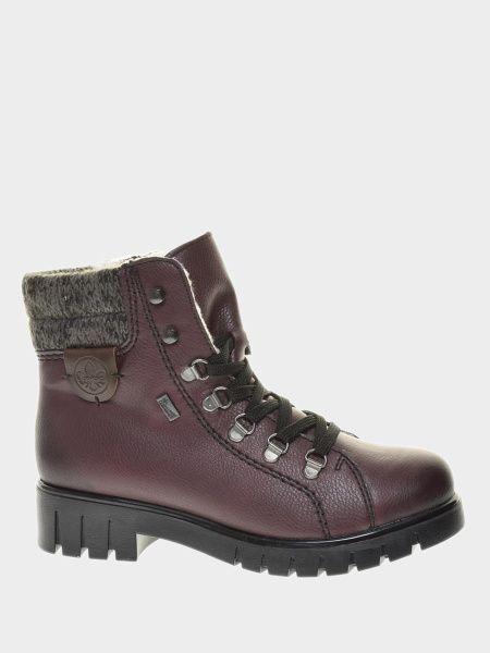 Ботинки для женщин RIEKER X2630/35 купить в Интертоп, 2017