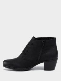 Ботинки для женщин RIEKER RW1350 размерная сетка обуви, 2017