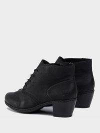 Ботинки для женщин RIEKER RW1350 купить в Интертоп, 2017