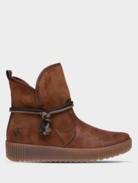 Ботинки для женщин RIEKER Y6470/22 купить в Интертоп, 2017