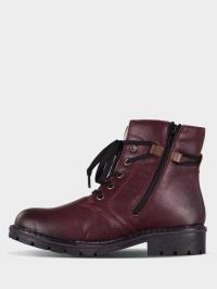 Ботинки для женщин RIEKER RW1356 размерная сетка обуви, 2017