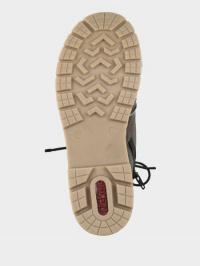 Ботинки для женщин RIEKER Y9416/54 стоимость, 2017
