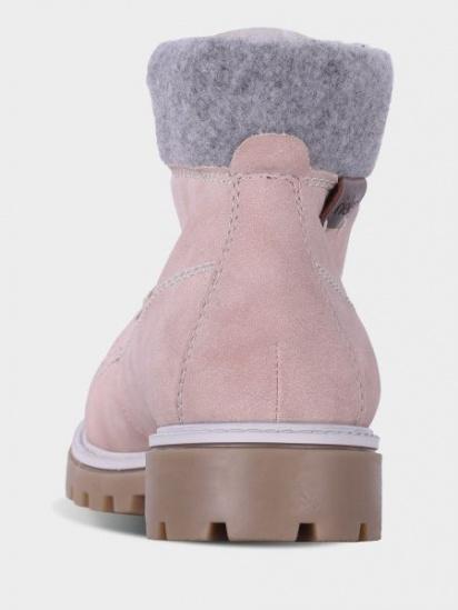 Ботинки для женщин RIEKER RW1360 купить в Интертоп, 2017