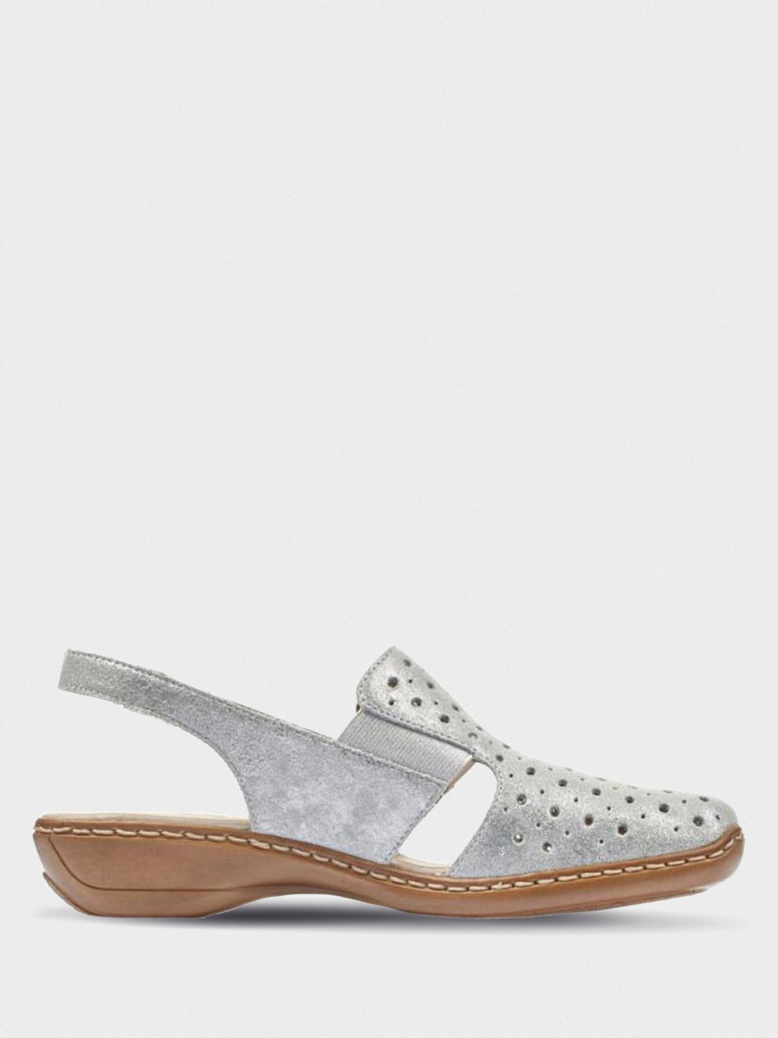 Туфлі  для жінок RIEKER 41392/90 41392/90 брендове взуття, 2017