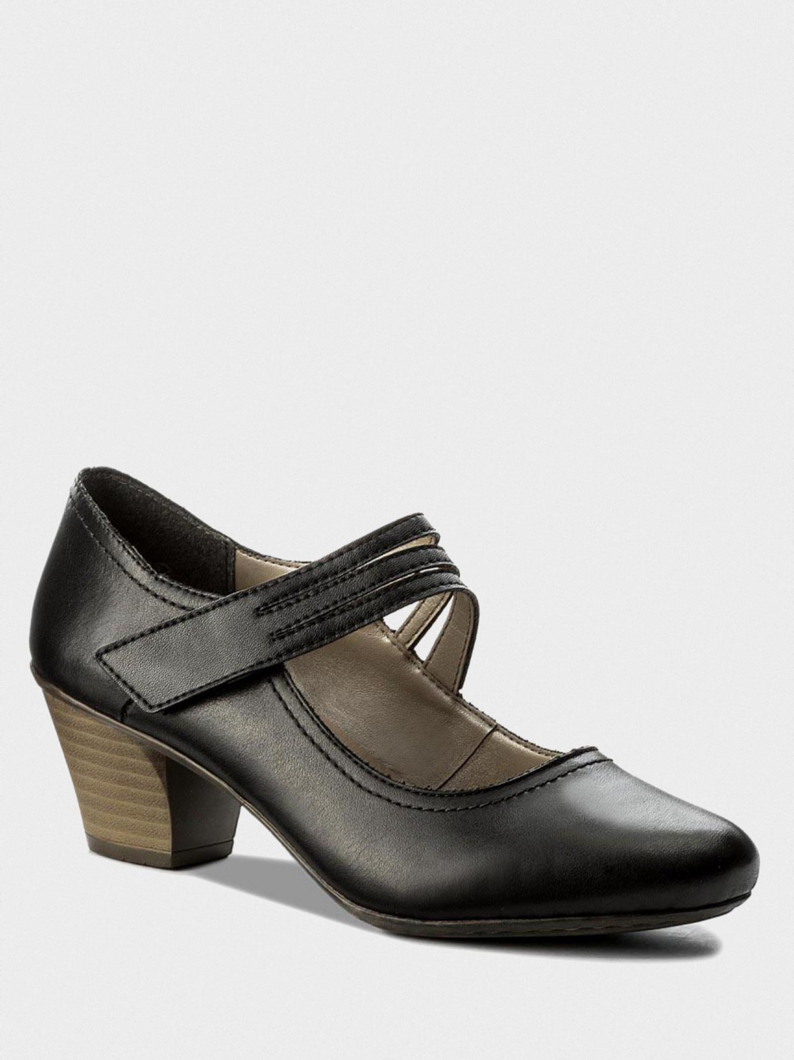 Туфлі  для жінок RIEKER 45060/00 брендові, 2017