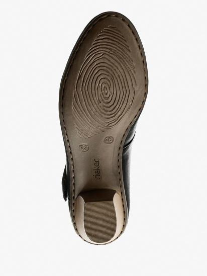 Туфлі  для жінок RIEKER 45060/00 купити в Iнтертоп, 2017
