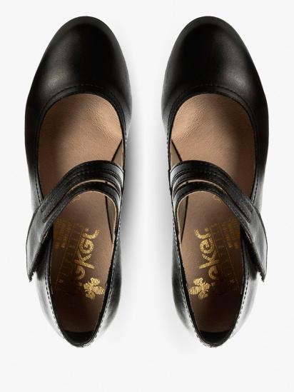 Туфлі  для жінок RIEKER 45060/00 розміри взуття, 2017
