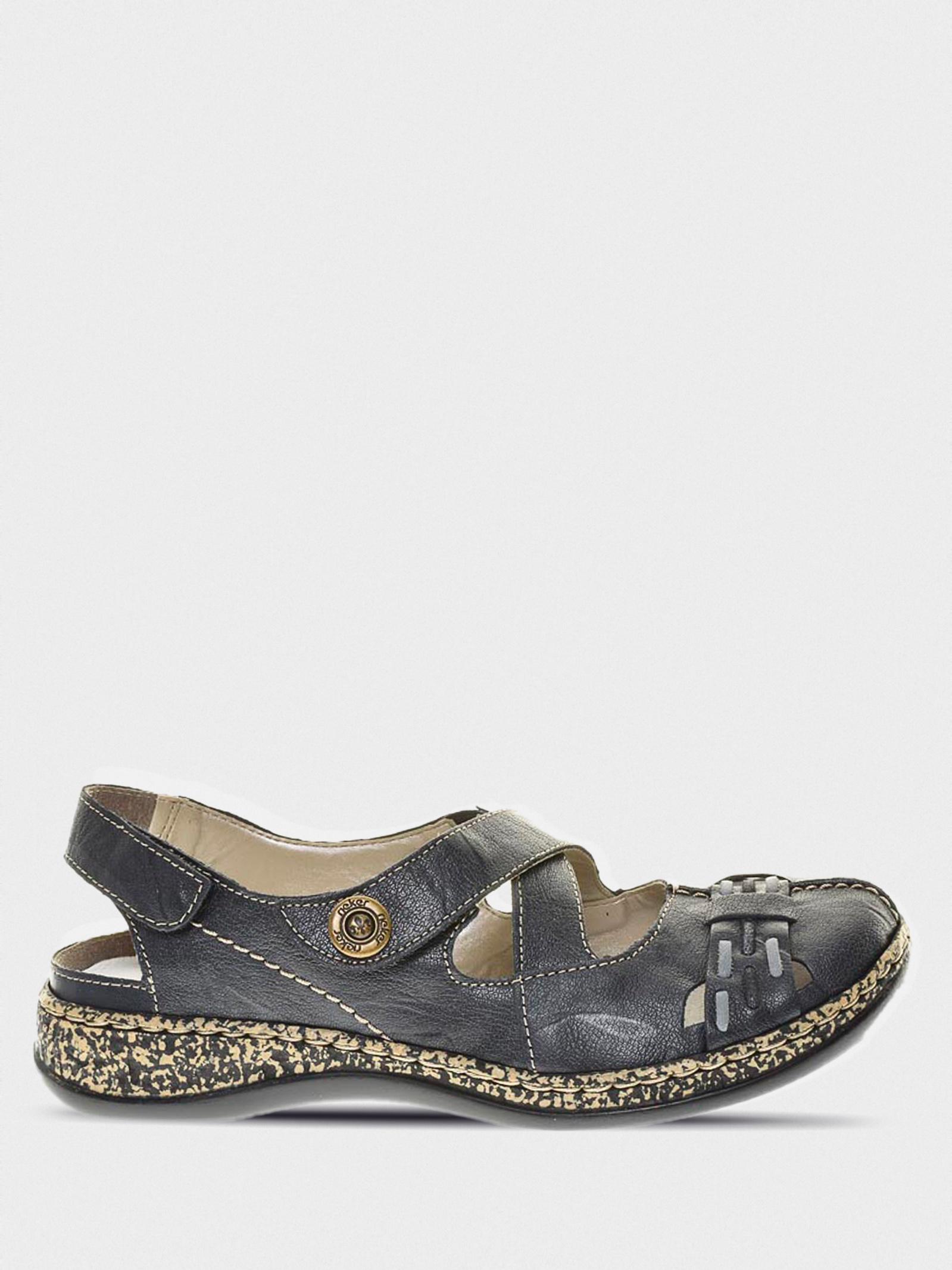 Туфлі  для жінок RIEKER 46377/14 брендові, 2017